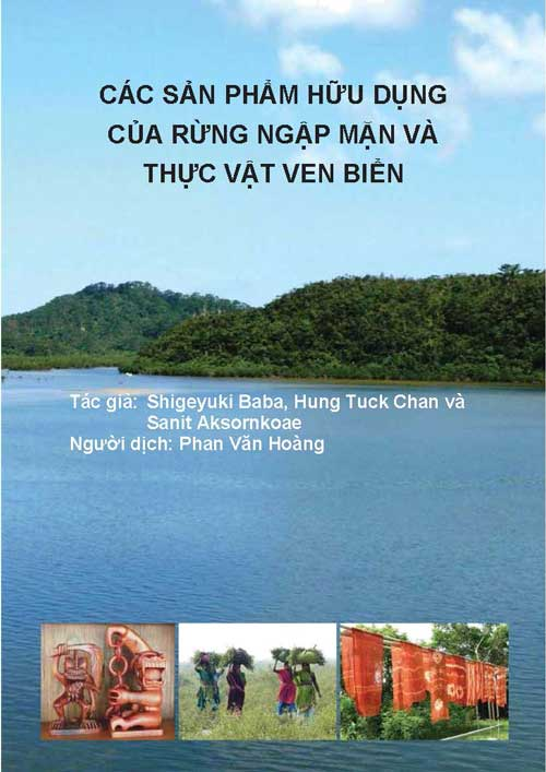ISME Mangrove Educational Book Series No.3V